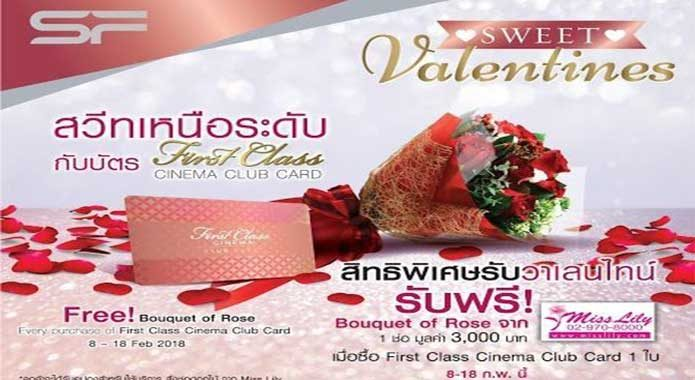 SF-Sweet-Valentines-Promotion
